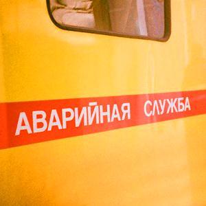 Аварийные службы Владивостока