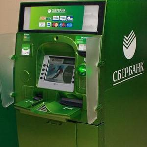 Банкоматы Владивостока