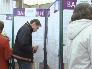 Центры занятости Владивостока