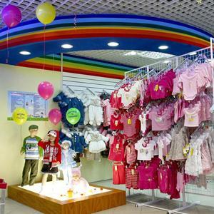 Детские магазины Владивостока