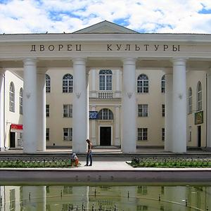 Дворцы и дома культуры Владивостока