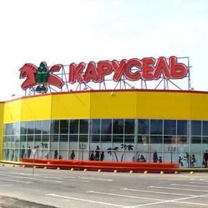 Гипермаркеты Владивостока