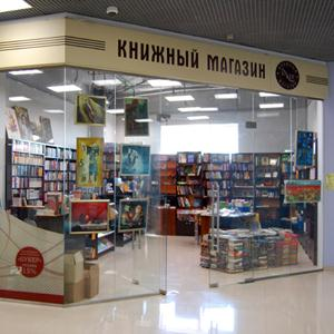 Книжные магазины Владивостока