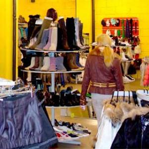 Магазины одежды и обуви Владивостока