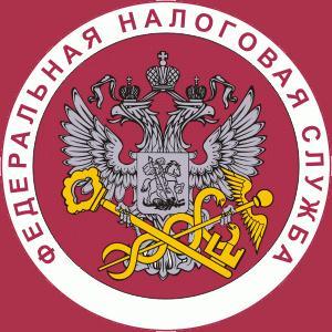 Налоговые инспекции, службы Владивостока