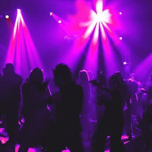 Ночные клубы Владивостока