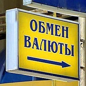 Обмен валют Владивостока