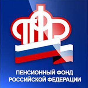 Пенсионные фонды Владивостока