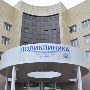 Поликлиники Владивостока