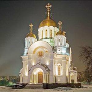 Религиозные учреждения Владивостока