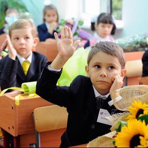 Школы Владивостока