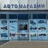 Автомагазины в Владивостоке