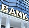 Банки в Владивостоке