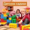 Детские сады в Владивостоке