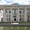 Дворцы и дома культуры в Владивостоке