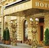 Гостиницы в Владивостоке