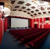 Кинотеатры в Владивостоке