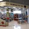 Книжные магазины в Владивостоке