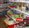 Магазины хозтоваров в Владивостоке