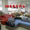 Магазины мебели в Владивостоке