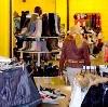 Магазины одежды и обуви в Владивостоке