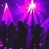 Ночные клубы в Владивостоке