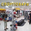Спортивные магазины в Владивостоке
