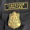 Судебные приставы в Владивостоке