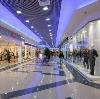 Торговые центры в Владивостоке