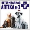 Ветеринарные аптеки в Владивостоке