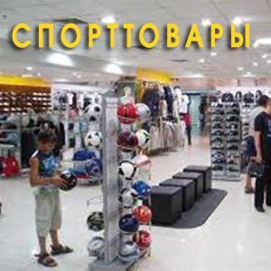 Спортивные магазины Владивостока