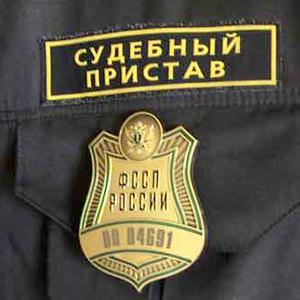 Судебные приставы Владивостока