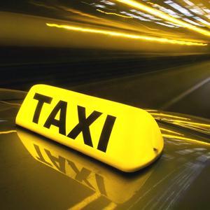 Такси Владивостока