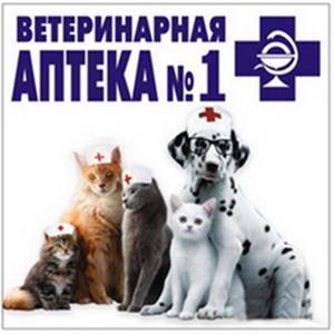 Ветеринарные аптеки Владивостока